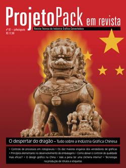 Revista Edição 2
